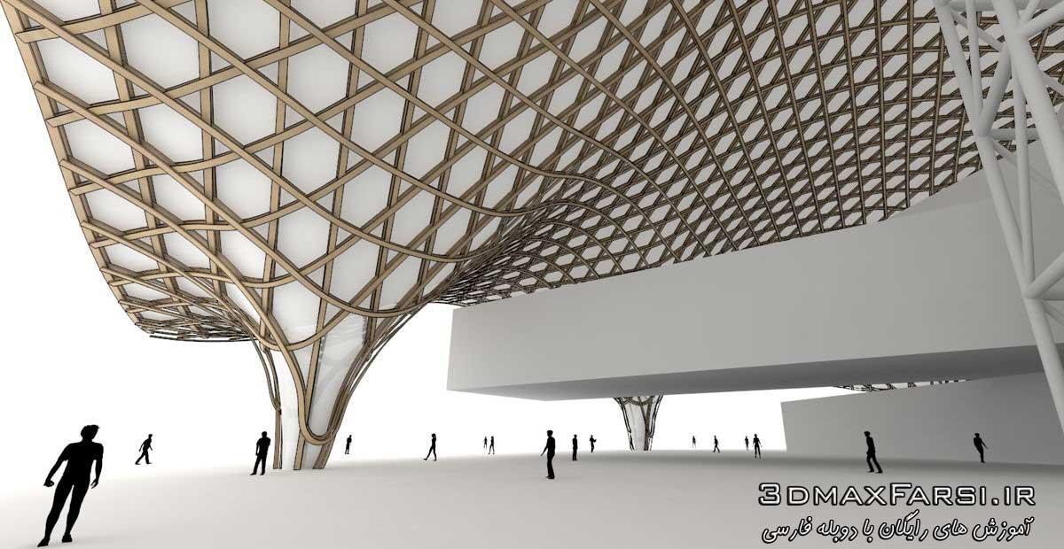 آموزش طراحی معماری ارگانیک مدلسازی Rhino T-splines Grasshopper