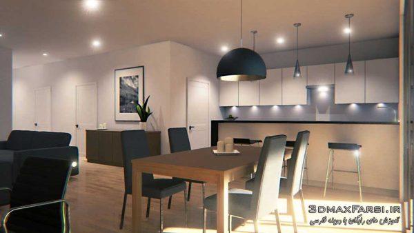 دانلود آموزش نورپردازی رندر داخلی Unreal Engine 3ds Max