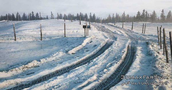 آموزش شبیه سازی صحنه برفی بدون پلاگین snow Nuke Vray