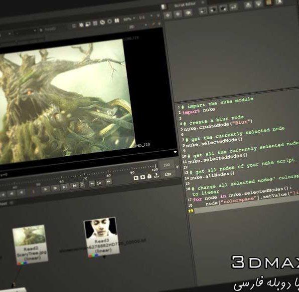 ویدئو آموزشی توسعه ابزار پیتون نوک Python Tools NUKE