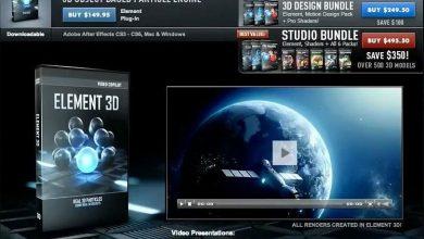 Photo of دانلود آموزش پلاگین المنت تری دی افترافکت After Effects Element 3D
