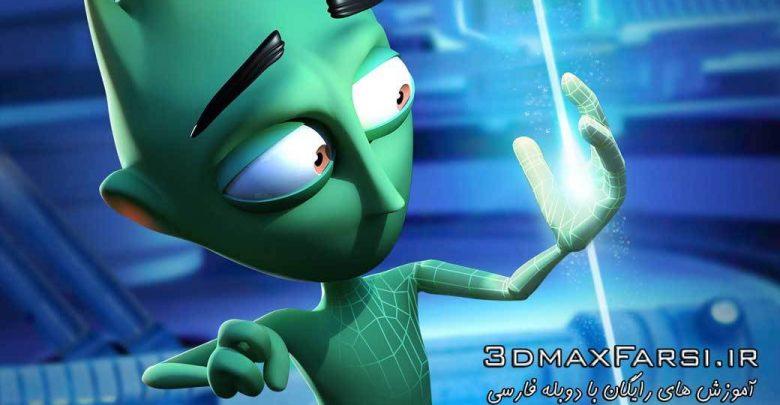 دانلود رایگان آموزش Modeling a Character Animation in 3ds Max