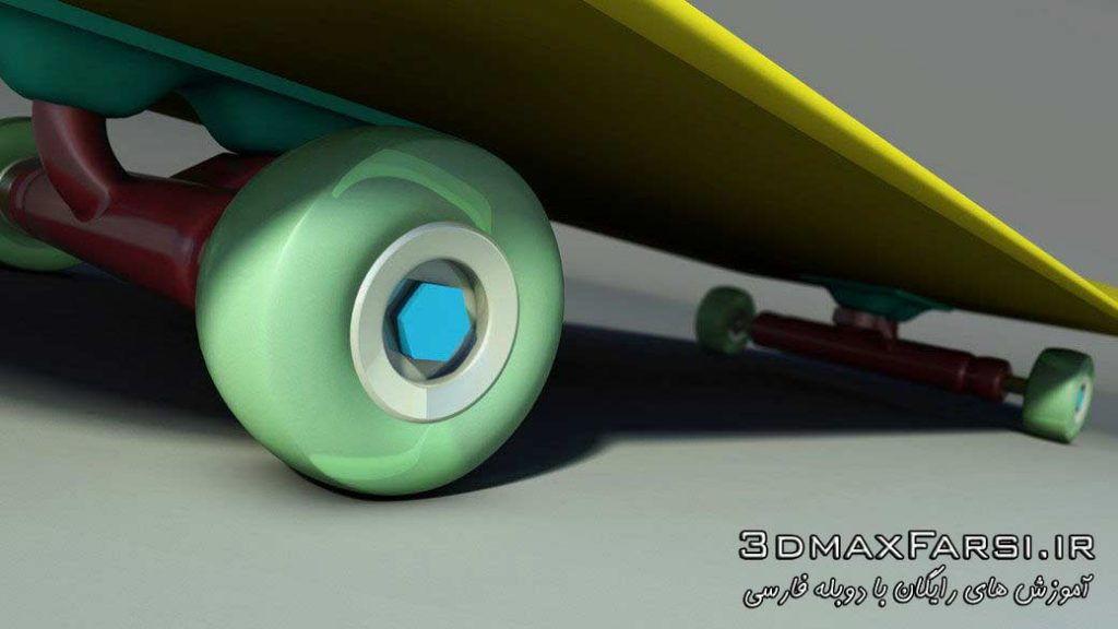 آموزش مدلسازی نورب سطوح سخت تری دی مکس NURBS 3ds Max