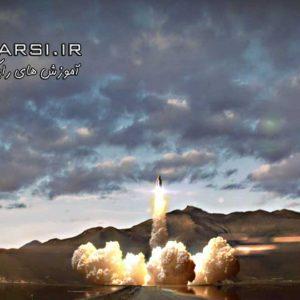 دانلود رایگان آموزش Simulating a Rocket Launch Sequence 3ds Max and Fume FX