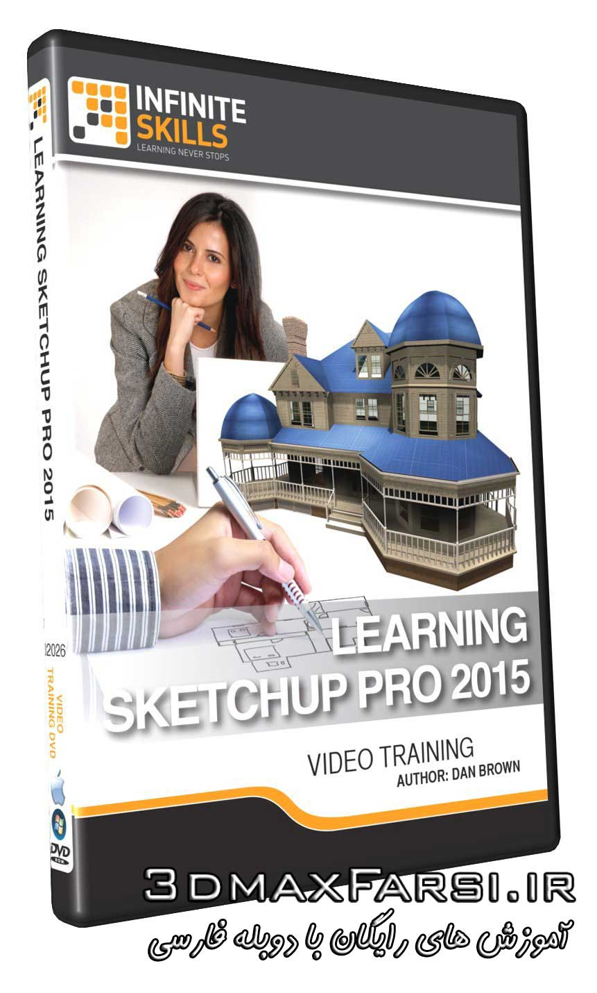 دانلود آموزش مدلسازی رندر اسکچاپ infiniteskills learning sketchup pro 2015