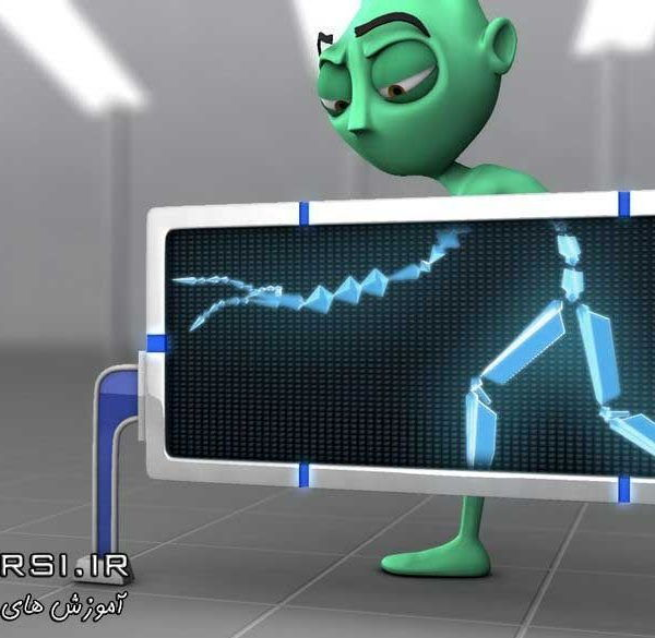 دانلود آموزش ساده و مقدماتی ریگ تری دی مکس Rigging 3ds Max