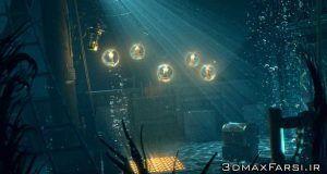 آموزش نورپردازی انیمیشن مایا Creating Cinematic Lighting Maya