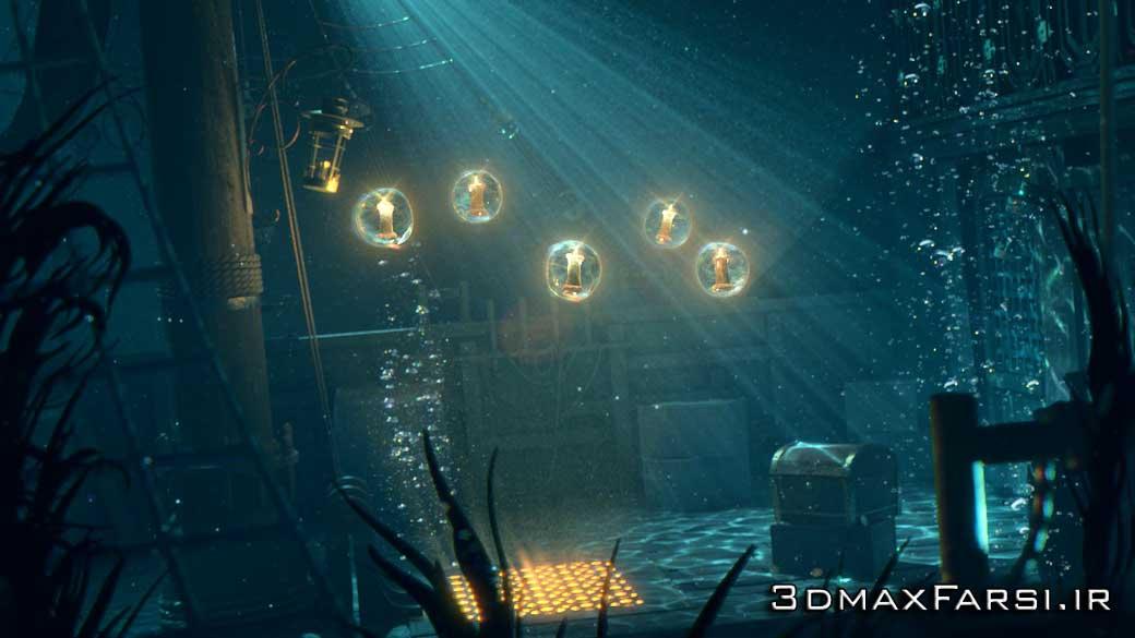 آموزش شبیه سازی افکت سینمایی مایا: زیر آب رفتن صحنه Lighting Maya