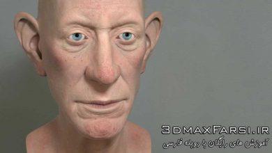 Photo of آموزش ساخت تکسچر برای پوست و چشم کاراکتر انسان 3ds Max V-Ray