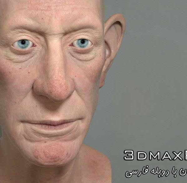 3ds Max V-Ray آموزش کاراکتر سازی تری دی مکس پوست انسان