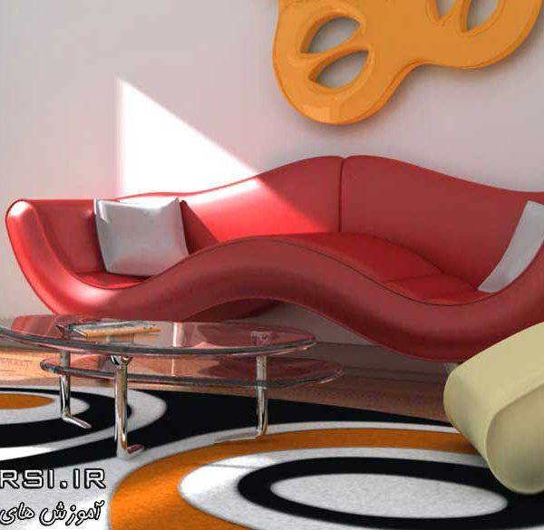 Rendering Interiors in Rendering Interiors آموزش نورپردازی رندرگیری سریع سافت ایمیج Softimage XSIXSI