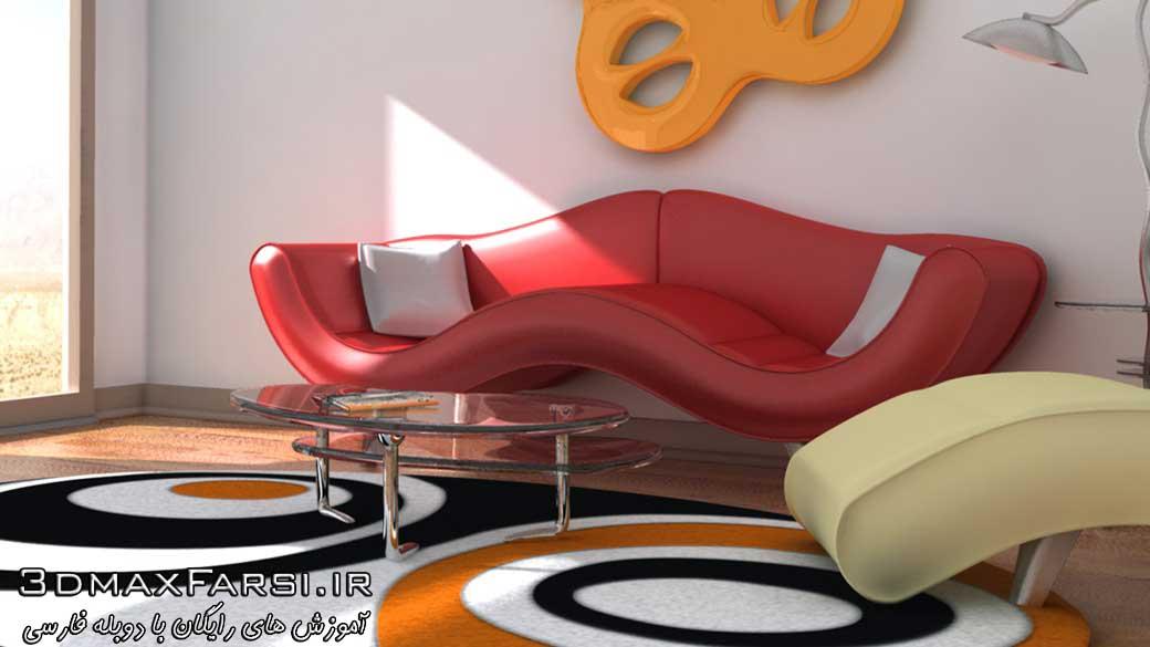 آموزش نورپردازی و رندر داخلی Softimage Rendering Interiors XSI