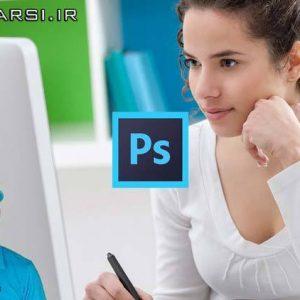 آموزش صفرتا صد فتوشاپ Udemy Photoshop