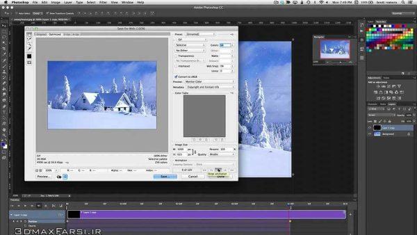 آموزش ساخت انیمیشن دوبعدی با فتوشاپ: دانلود رایگان ویددو Animations photoshop
