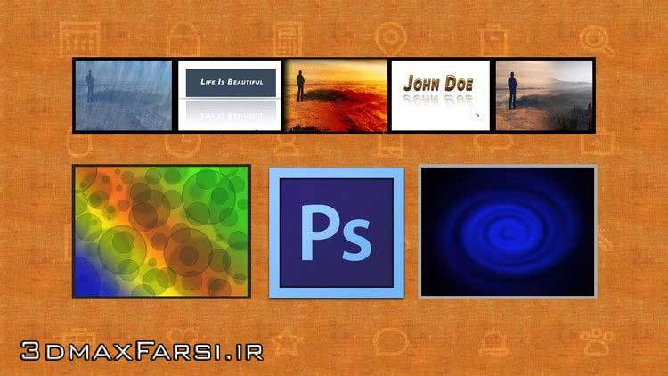 دانلود آموزش مقدماتی تا پیشرفته فتوشاپ Photoshop Basics Advanced