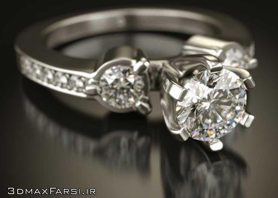 کتاب آموزش ویری pdf نورپردازی انگشتر الماس Render jewelry Vray 3