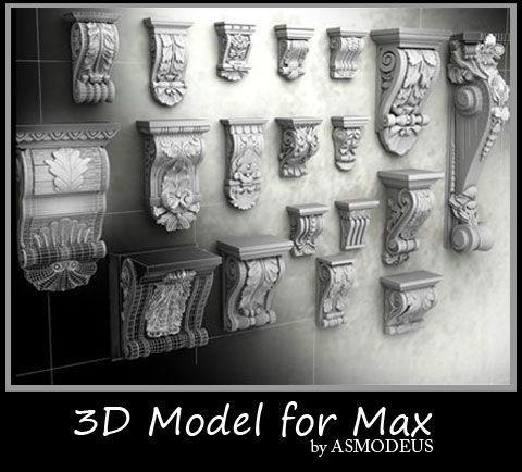 دانلود رایگان مدل نما رومی سه بعدی : سرستون کلاسیک 3D Max Mouldings