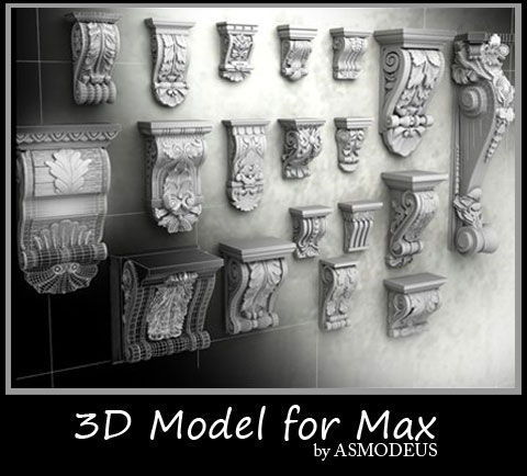 دانلود رایگان مدل سه بعدی سرستون کلاسیک 3D Max Mouldings