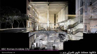 Photo of دانلود فیلم تاریخی و مستند شهر نامرئی رم : BBC Romes Invisible City