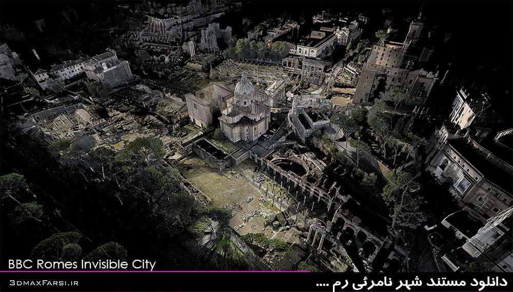 دانلودمستند شهر نامرئی رم باستان : BBC Romes Invisible City