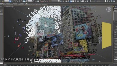Photo of دانلود پلاگین 3DS Max Cebas ThinkingParticles V.6.6 (تخریب تری دی مکس)