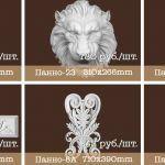 Dikart Decorative Gypsum 3D Models دانلود رایگان نما مجسمه
