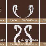 Dikart Decorative Gypsum 3D Models دانلود رایگان نما گچ بری