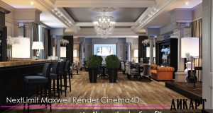 دانلود پلاگین مکسول برای سینمافوردیNextLimit Maxwell Render Cinema4D