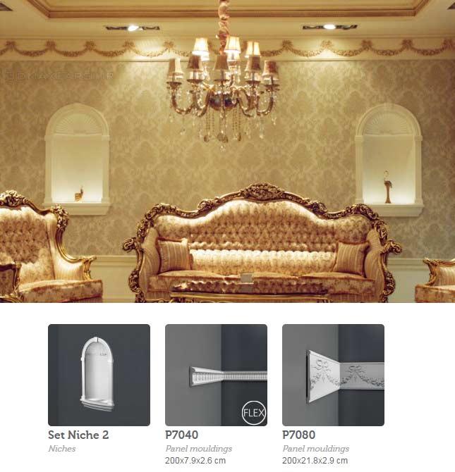 نمونه اجرا شده اتاق نشیمن پذیرایی نما رومی کلاسیک Orac Decor Furniture