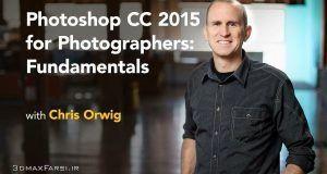 آموزش جامع فتوشاپ در عکاسی مخصوص بازار کار Photoshop رتوش حرفه ای صورت چهره
