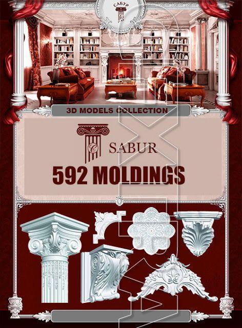 دانلود آبجکت نما رومی کالکشن مدل سه بعدی سقف دیوار قرنیز تری دی مکس ویری Sabur 3D