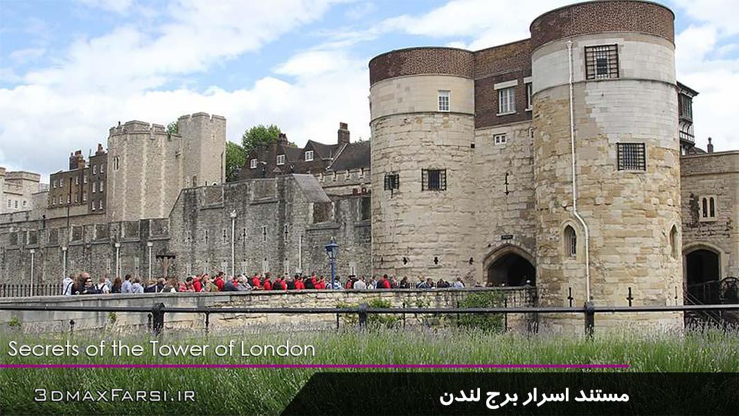 Photo of دانلود مستند فوق العاده اسرار برج لندن PBS Secrets of the Tower of London