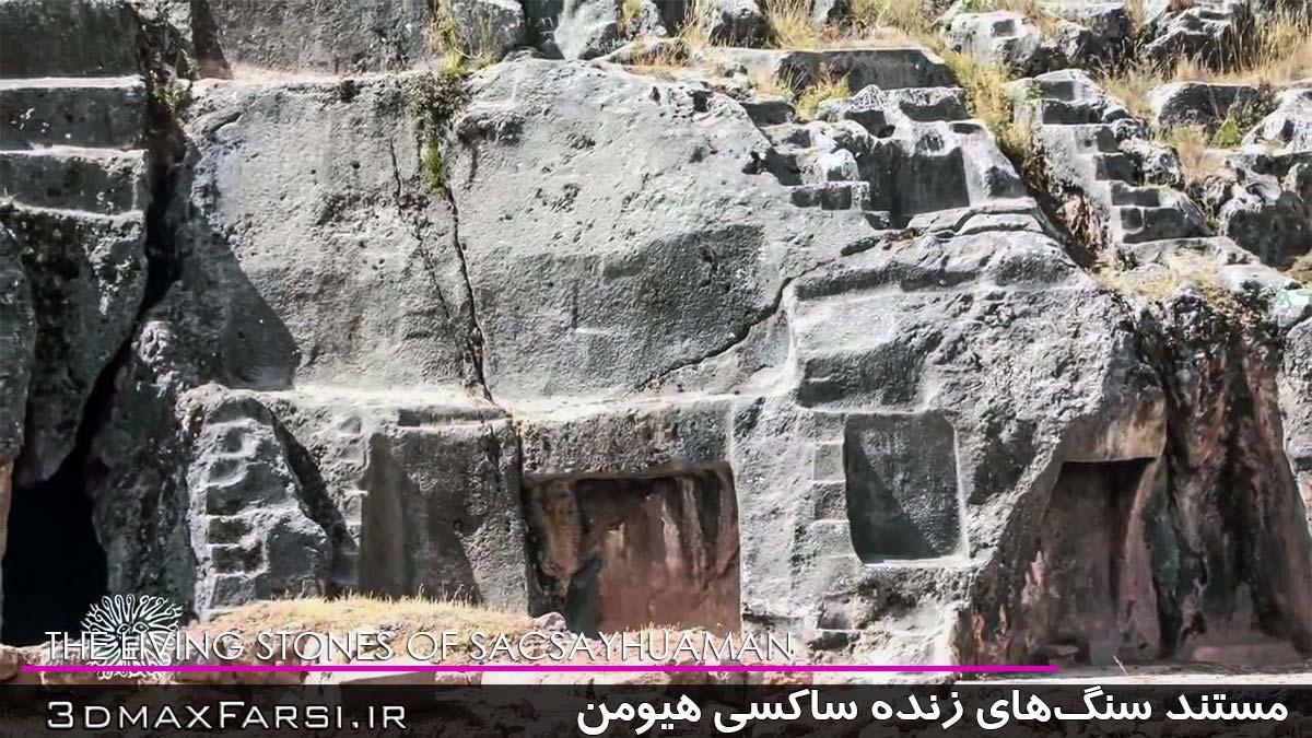 دانلود مستند سنگهای زنده ساکسی هیومن :  معماری و تاریخی – باستانی