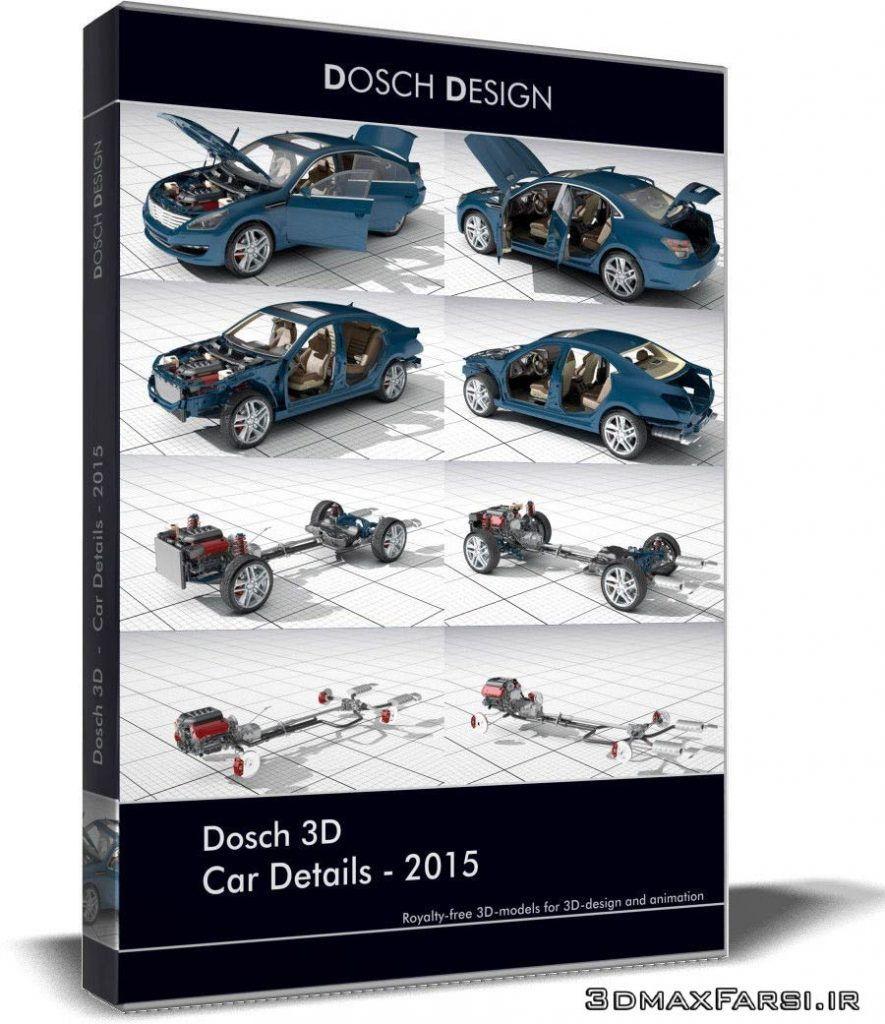 دانلود رایگان آبجکت ماشین با جزئیات بالا برای تری دی مکس DOSCH 3D Car Details