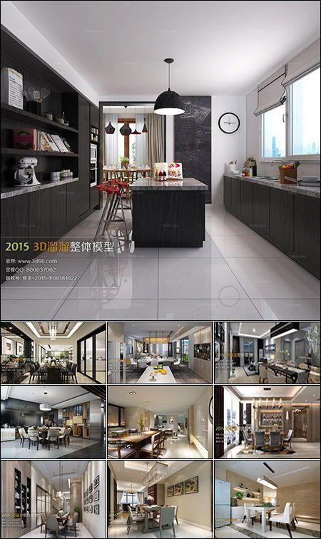 دانلود مدل سه بعدی آشپزخانه 3D66 - Modern Kitchen & Restaurant Style 3D66 Interior