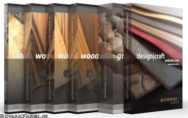 دانلود رایگان مجموعه کامل متریال های معماری Arroway Textures