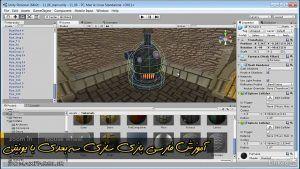 آموزش فارسی یونیتی سه بعدی Unity 5 3D ساخت متریال