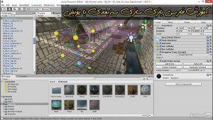 آموزش فارسی یونیتی سه بعدی Unity 5 3D نورپردازی رندر