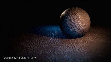 دانلود آموزش ساخت تکسچر تایل دار تری دی مکس زیبراش فتوشاپ 3ds Max Photoshop ZBrush
