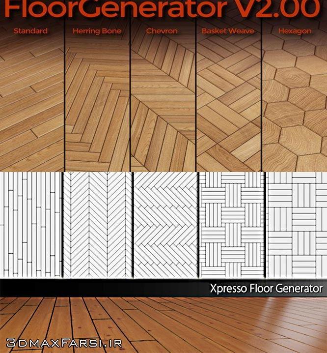 دانلود پلاگین Floor Generator اسکریپت تری دی مکس آموزش نصب کرک