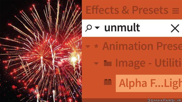 آموزش آخرین آپدیت های افترافکت معرفی آخرین بروز رسانی نرم افزار عظیم AfterEffects CC 2017
