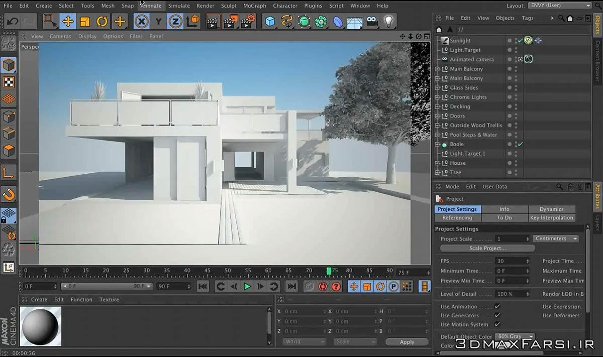 آموزش انیمیشن سازی پلاگین ویری سینمافوردی C4D VRay Animation