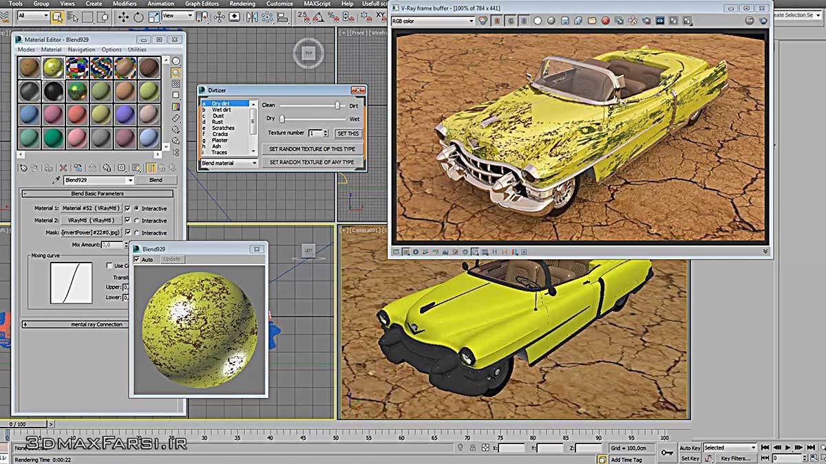 دانلود اسکریپت پلاگین متریال سازی تری دی مکس Dirtizer plugin 3ds Max