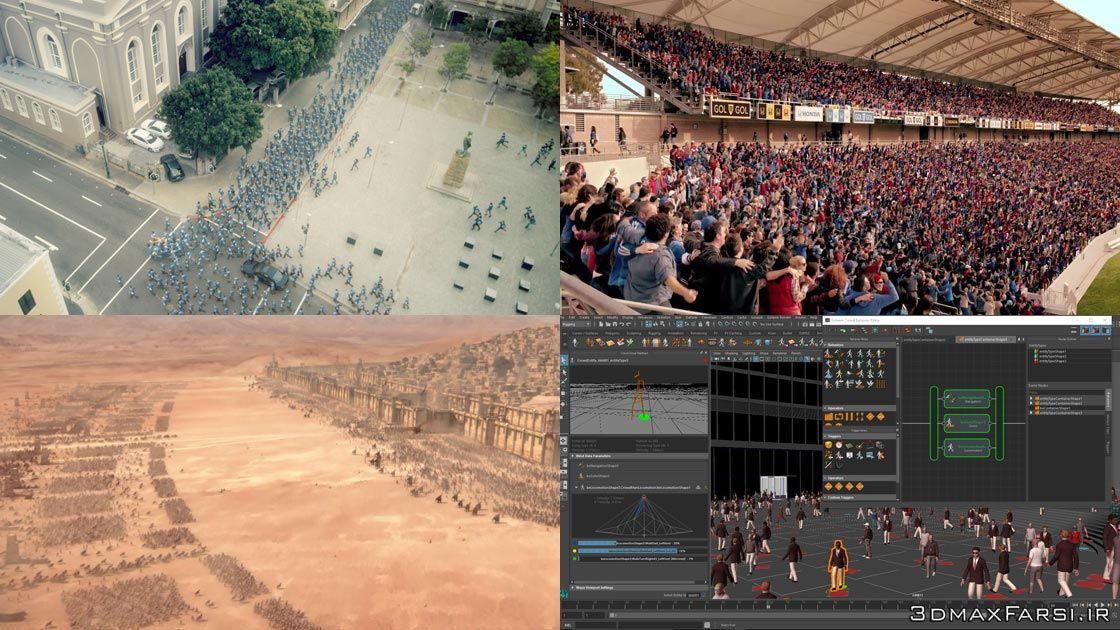 دانلود پلاگین شبیه ساز جمعیت مایا Golaem Crowd maya plugin