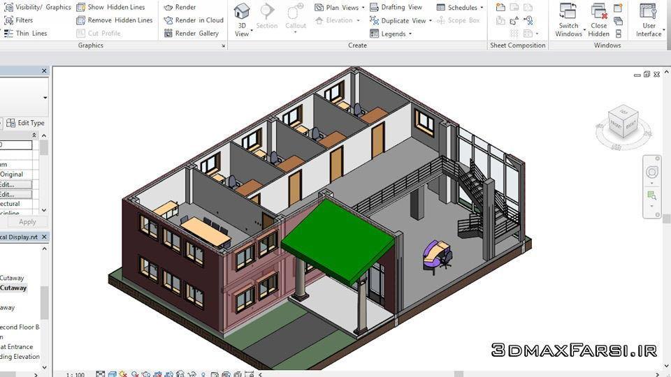 دانلود آموزش رویت معماری : صفر تا صد لیندا مقدماتی پیشرفته لیندا Revit 2017 architectural design