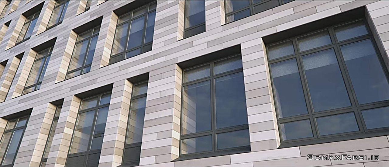 آموزش طراحی پنجره نمای ساختمان : ترفند های طراحی پنجره پارامتریک پلاگین ریل کلون RailClone