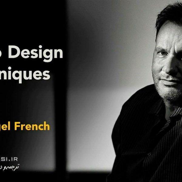 آموزش فارسی طراحی لوگو حرفه ای ادوبی ایلاستریتر + فتوشاپ : صفر تا صد کامل Illustrator Photoshop