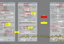 بهترین تنظیمات رندر وی ری : دانلود تست رندر + رندر نهایی با کیفیت بالا Vray Global Illumination