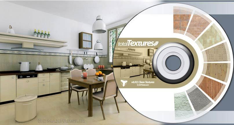 دانلود تکسچر متریال کاغذ دیواری کابینت سبک Total Textures V06:R2 - Clean Textures