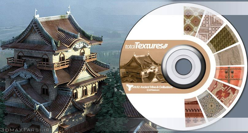 Download Total Textures V09R2 - Ancient Tribes & Civilizations